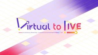にじさんじ - Virtual to LIVE [Official