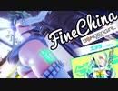 【MMDボンバーガール】 エメラ / Fine China【ボンバーガール】