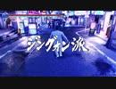 【龍が如く極2 16章】vsジングォン派BGM「神室」30分耐久【龍...