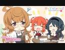 【ガルラジ 2ndシーズン】NEOPASA岡崎「こちら、オカジョ放送部」第4回