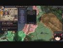 【Crusader Kings2】アレラーミチ家の歴史 Part74