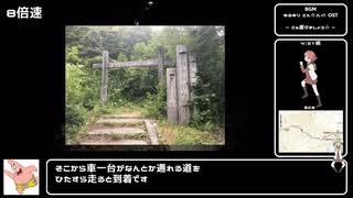 ポケモンGO 夏の白山・室堂RTA 平瀬道ルート(11:20:00)
