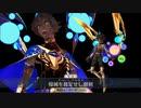 【Fate/Grand Order】ウエスタン忍法帳 3ターン攻略【令呪なし】