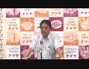 表現の不自由展の検証委員…一旦チャラにと河村名古屋市長が会見で要求