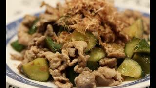 【料理】残暑も吹っ飛ばせ!豚肉の梅味【果断編】