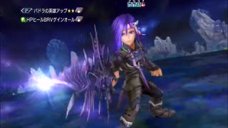 【DFFOO】し  ろ  く  ま  ア  イ  ス