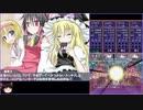 邪聖剣ネクロマンサー_NIGHTMARE_REBORN RTA 5時間14分50秒 7/9