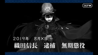 水着剣豪七色勝負!_29 水着☆新選組!