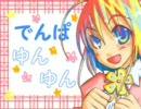 【リトライ】ローゼンメイデン風アンパンマン(ry【メリー】+α