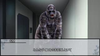 【シノビガミ】暴走 第七話【実卓リプレイ】