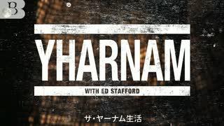 【Bloodborne】ホモと見るザ・ヤーナム生活シーズン2.part1