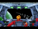 Space Quest 5 死亡シーン集
