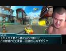 クラッシュ・オケツイクー ブッチッパうんち mp3