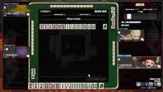 [ゆっくり実況] ドマ式麻雀で遊んでいるだけ