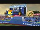 男村田の東方野球 Part41