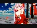 【カメラモーション配布】Ray MMD【曼珠沙華】 Tda式改変 巡音ルカ 重音テト Japanese Kimono