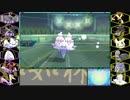 【ポケモンUSM】いくさばダブル その86【ホワイトアウト】