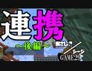 【Minecraft×R6S】あさしんシージ  —ASASHIN SIEGE— #29後編【3on3 PVP】