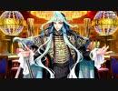 【Fate/Grand Order】見参!ラスベガス御前試合 ~水着剣豪七色勝負! 王候遊戯