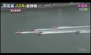 競艇 2019年8月12日~8月28日分 フライング(+出遅れ)ハイライト(休止)