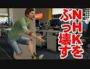 【GTA5】の世界でもNHKをぶっ壊す!NHKから国民を守る党は注目されているようです part4