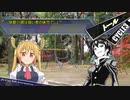 【シノビガミ】最後のサイクル4話【実卓リプレイ】