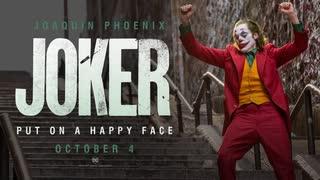 映画『Joker/ジョーカー』予告編