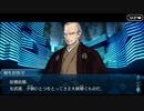 【実況】今更ながらFate/Grand Orderを初プレイする! 水着剣豪七色勝負29