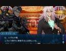 【実況】今更ながらFate/Grand Orderを初プレイする! 水着剣豪七色勝負30