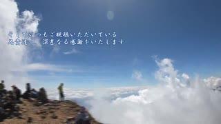 【ゆっくり】五竜岳~鹿島鑓P2P RTA【リアル登山アタック】