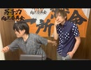 「怪談チャレンジ・スプーン1杯チャレンジ、アフタートーク&メール紹介」