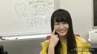 日向坂46潮紗理菜の可愛いシーン