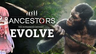 【Ancestors】茜ちゃんの、猿を進化させるゲーム実況【part1】