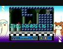 頑張りたいスーパーマリオブラザーズ3(スーパーマリオコレクション)パート8