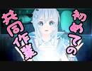 ついに発表!視聴者参加型4コマ漫画〜シロ的〇〇賞〜