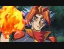 遊☆戯☆王VRAINS 116「完全燃焼(かんぜんねんしょう)」