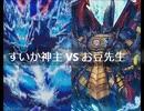 【遊戯王】闇のゲームホロスタシー #357【ウォータードラゴンVSリチュア!最強の河城にとり決戦!!】