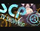 きりたんのSCPテレビショッピング 12