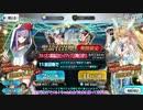【Fate/Grand Order】ゆかりさんが謎のアルターエゴ・Λ狙いでガチャガチャします part2【VOICEROID実況】