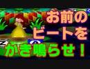 【実況】平成生まれ2人のマリパ対決!【Part11】