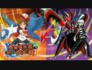 第234位:【ポケモンUSM】強者に打ち克つ最強実況者全力決定戦【vsあかとんぼ】