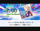 【DTX】Catch the Moment / LiSA【SAO】