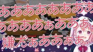 アンジュ暗殺を試みるも自滅をくり返し、相撲に負けて死ぬ笹木咲