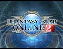 令和初のファンタシースターオンライン2をプレイ【プレイ動画】