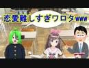 【悩みを聞いてください】 てぇてぇTV投稿動画! BGM・効果音増量Ver. #エータン