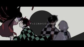 【鬼滅の人力】阿吽のビーツ【炭治郎+α】