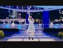【岩咲ふう】 デスクトップ・シンデレラ 【踊ってみた】