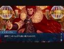 【実況】今更ながらFate/Grand Orderを初プレイする! 水着剣豪七色勝負31
