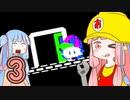 【SMM2】ゲームに学ぶコース作り講座 #3【ルール説明】