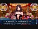 【実況】今更ながらFate/Grand Orderを初プレイする! 水着剣豪七色勝負32